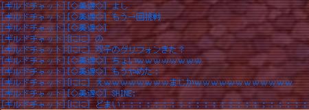 f07103108.jpg