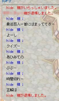 f07103109.jpg