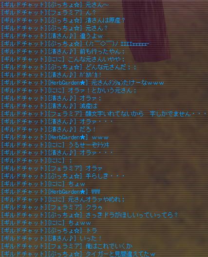 f07111307.jpg