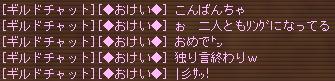 fl06123008.jpg