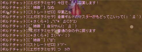 fl07011515.jpg