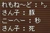 fl07011518.jpg