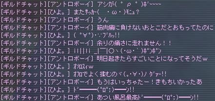 fl07012102.jpg