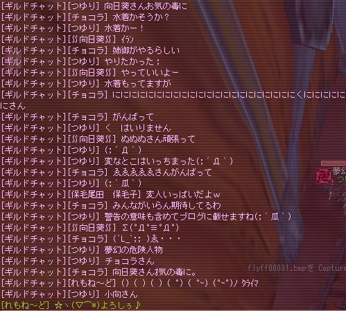 fl07012104.jpg