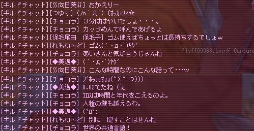 fl07012106.jpg