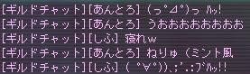 fl07012401.jpg
