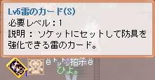 fl07012404.jpg