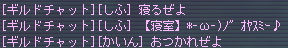 fl07013004.jpg
