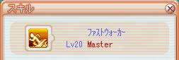 fl07013007.jpg