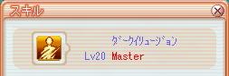 fl07013008.jpg