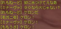 fl07013009.jpg