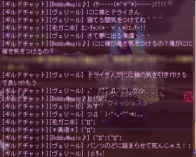 fl07013012.jpg