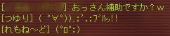 fl07020510.jpg