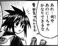 kotakuukiyomei.jpg