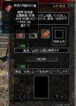 飛虎槍材料