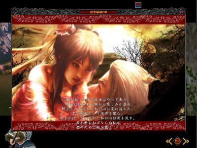 悲恋2章w