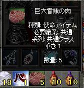 その他の情報5