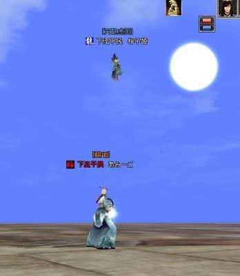 桜子は浮いてます^^-