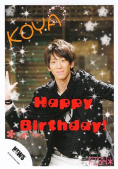 koya生日