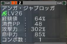PS375A~1.jpg