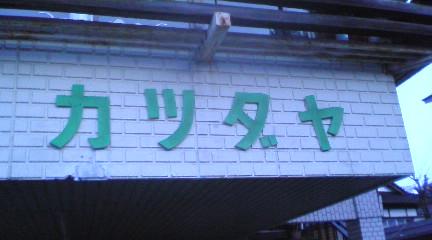 20080330060124