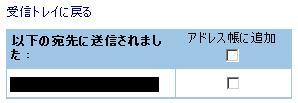 20051010090017.jpg