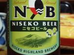 ニセコビール