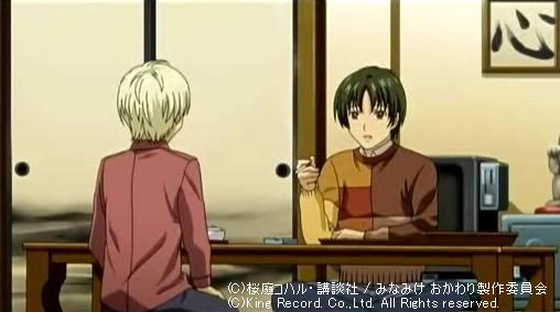 みなみけ おかわり - 藤岡を尋問する叔父