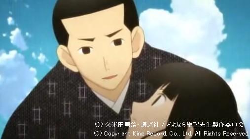 俗・さよなら絶望先生 - 糸色倫に求婚する一旧さん