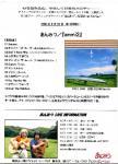 leaflet240330.jpg