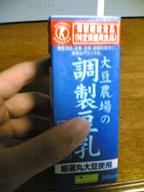 20060630.jpg