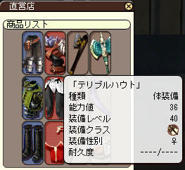 20060715102641.jpg