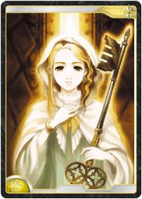 聖域の守護者『メイリーン』