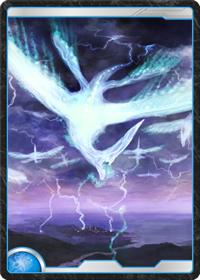 雷光の翼竜