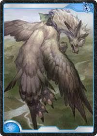 追いかける翼『ヴォルフィード』