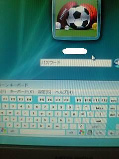 本当はスクリーンキーボードという