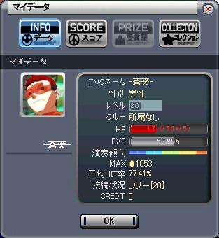 20061204200328.jpg