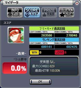 20061204200354.jpg