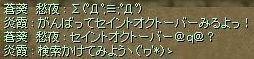 20070111231206.jpg