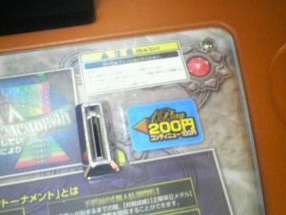 20070320115610.jpg