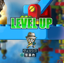 LvUP.png