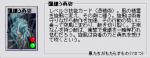 【飄纏う勇姿】スクリーンショット
