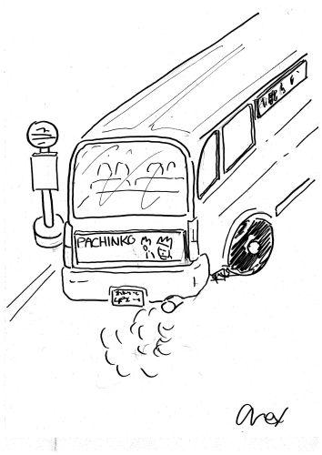 バスに乗り遅れる瞬間