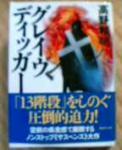 05-09-06_12-12.jpg
