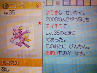 20080205003539