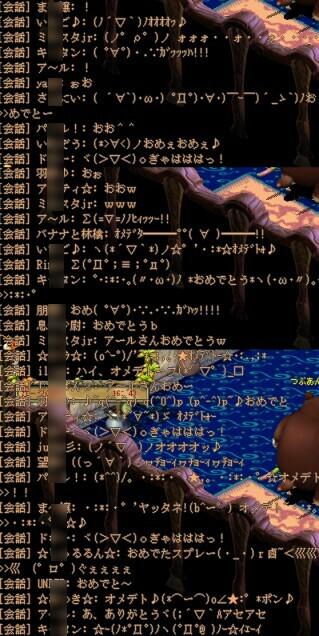 2005081801.jpg