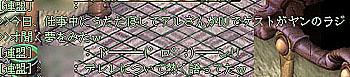 20051026183111.jpg