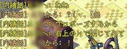 2005103223937.jpg