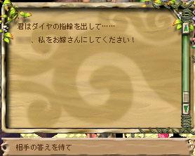 2005103223937_1.jpg