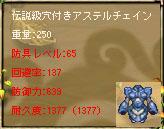 2005107200659.jpg